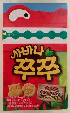Koreanische Kekse in einem schönen Kartönchen...
