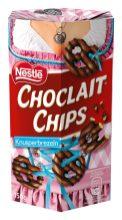 Choclait Chips Brezeln Madl
