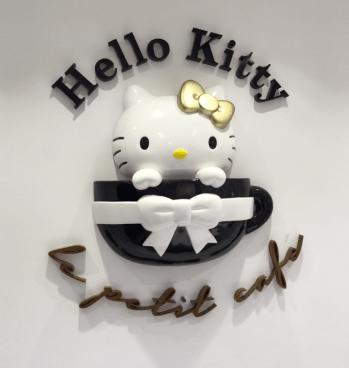 Hello Kitty Café Hong Kong