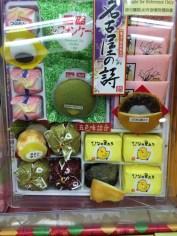 Ein weiterer Keksmuster-Karton aus Hong Kong.
