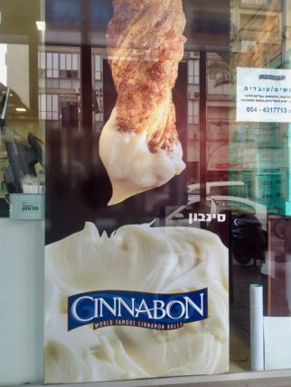 Cinnabon Israel