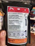 Hrovat's Apotheker Spezial Label