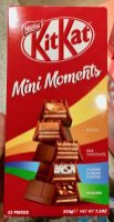 Nestle KitKat Mini Moments