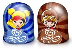 Unilever Israel Krembo mit Aluminiumhülle