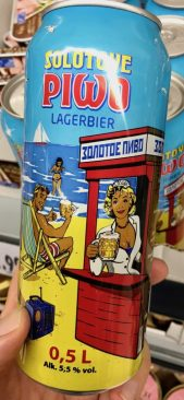 Solotove Piwo Lagerbier Dose