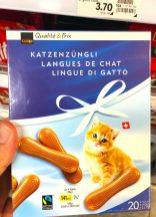 """COOP Schweiz """"Katzenzüngli"""""""
