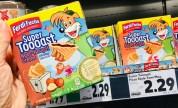 Ferdi Fuchs Super Toooast Nuss-Nougat-Creme