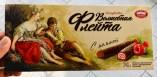 Schokolierte Gelee-Sticks aus Weißrußland romantisches Motiv 240 Gramm