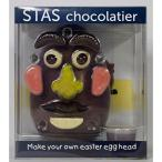 STAS Chocolatier Easter Egg Head