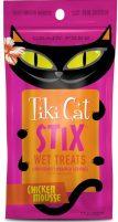 Tiki Cat Stix Wet Treats Chicken Mousse grain Free