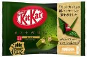 Nestlé KitKat Matcha Minis 128g