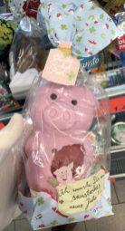 Aldi Glücksschwein aus rosa Schokolade Neujahr 2020