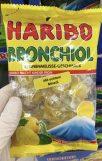 Haribo Bronchiol Zitronenmelisse-Geschmack mit echtem Minzöl