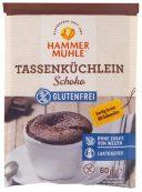 Hammer Mühle Tassenküchlein Schoko Glutenfrei 60G
