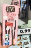 Penny-Eigenmarke Covo Schokokeks-Sticks Zartbitter