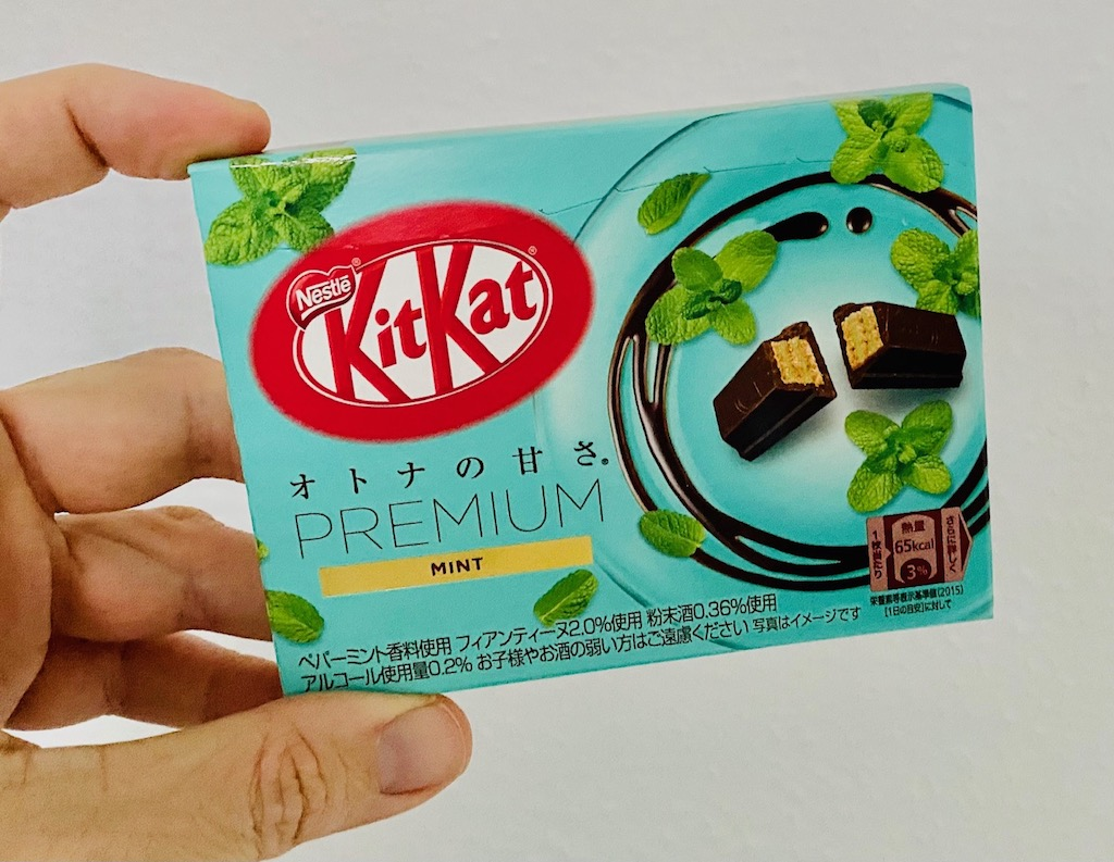 Nestlé KitKat Premium Mint Japan