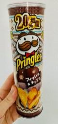 Pringles Fish+Chips Japan 132G