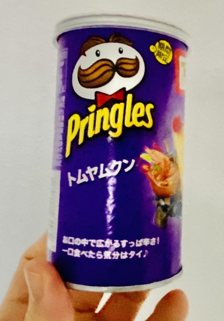 Pringles Tom Yum Kung Japan Mini 53g