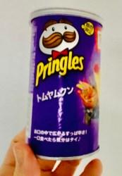 Pringles mit Geschmack von Tom Yam Gung-Suppe, Japan, Mini 53g