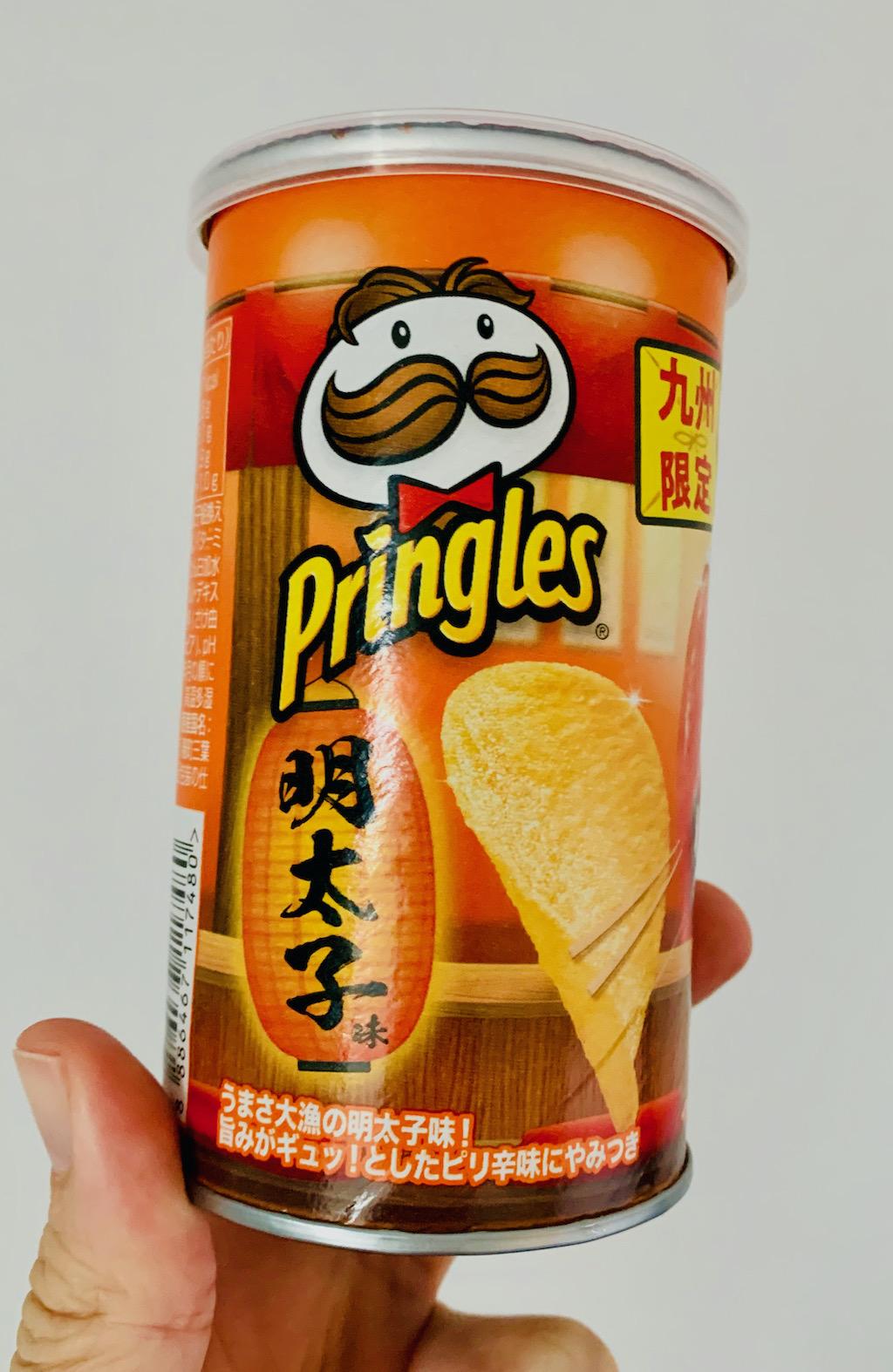 Pringles Asien Lampion-Geschmack