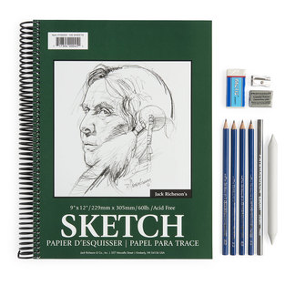 Learning activities to help students engage this fall - Student Drawing Set