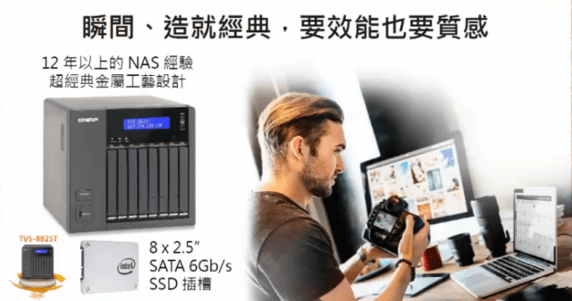 the-qnap-tvs-882st-2-5-ssd-and-hdd-thunderbolt-2-nas-with-usb-3-1-tb2-10gbe-and-for-mac