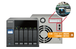 the-qnap-t531x-5-bay-sfp-10gbe-nas-walkthrough-and-talkthrough-9