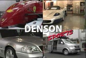 株式会社デンソン