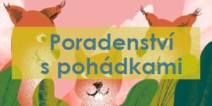 poradenstvi_s_vyuzitim_pohadek