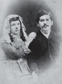 Бабушка Кумаш и дедушка Илья