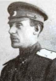 Гавриил Григорьевич Корганян