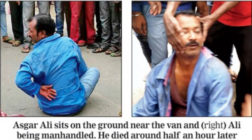 Jharkhand man lynched