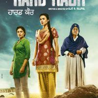 Deana Uppals Stuns audience in women empowerment movie