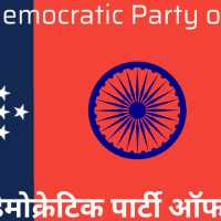 Democratic Party of India: All set to Change the 2019 Political Statistics