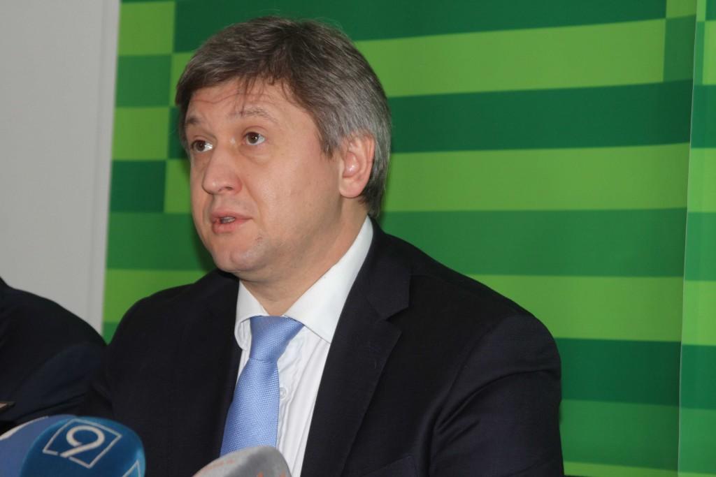 Данилюк представил новый состав наблюдательного совета «Приватбанка»