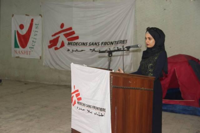 أطباء بلا حدود  وجمعية ناشط ينظمان حفلة باحياء يوم اللاجئ الفلسطيني