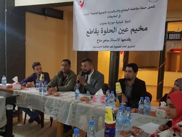 ناشط والوان ينظمان مقهى حوار شبابي تحت عنوان