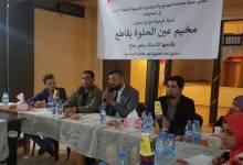 """ناشط والوان ينظمان مقهى حوار شبابي تحت عنوان """" عين الحلوة تقاطع"""""""