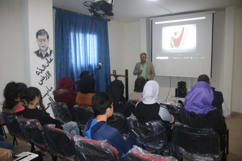 سلسلة من الانشطة في ذكرى يوم الارض الفلسطيني تحت عنوان :(إنا باقون، ما بقي الزعتر والزيتون )