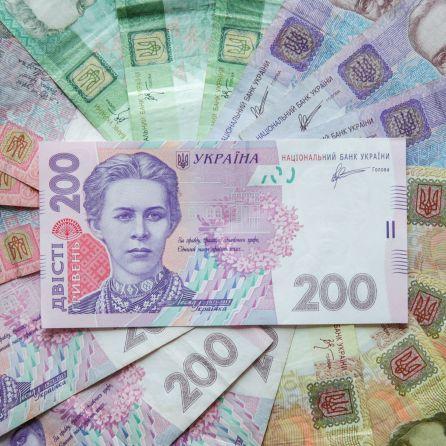 Наші Гроші