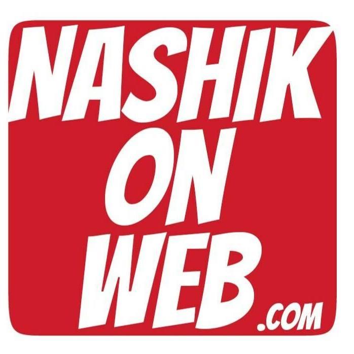 नाशिक न्यूज nashik on web news live online web portal nashik news आजचा कांदा भाव लासलगाव नाशिक महाराष्ट्र onion rates price prize
