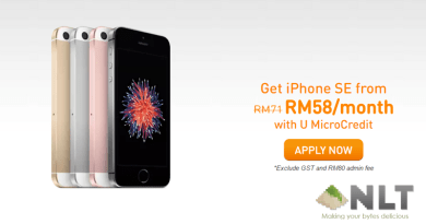 U Mobile is offering iPhone Payment Plan