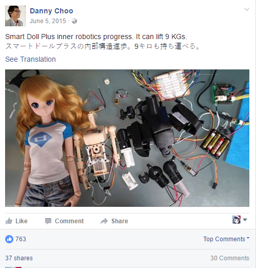 Smart Doll: Where are they now? [Comic Fiesta] 11