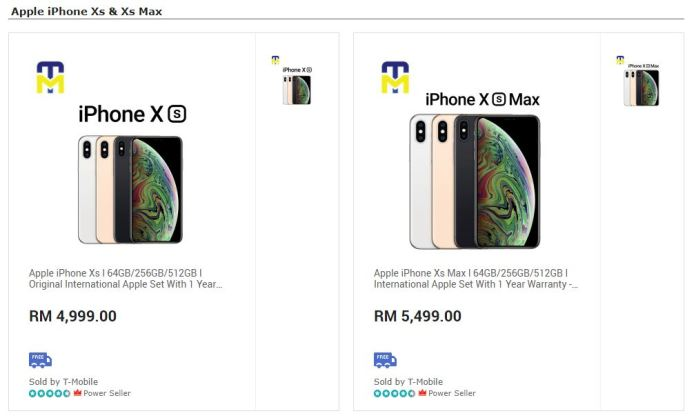11street iPhone Xs iPhone Xs Max pre-order