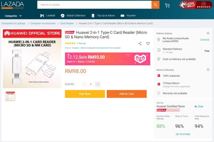 Huawei NM card reader