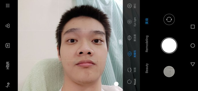Xiaomi Mi Mix 3 camera UI