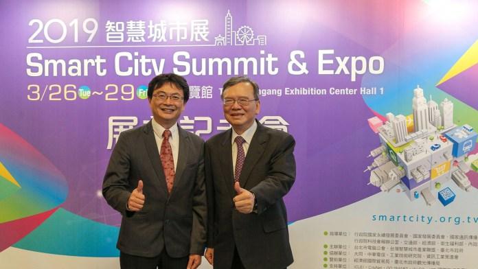 SmartCity Smart Education Expo