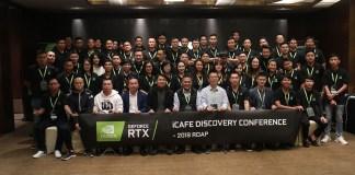 NVIDIA iCafe 2019 Zhengzhou Featured