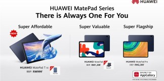 Huawei MatePad series of tablets