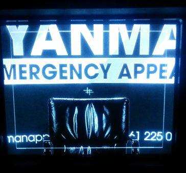 Channel S Myanmar Emergency Appeal - Viewfinder